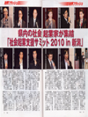 news20