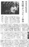 news29